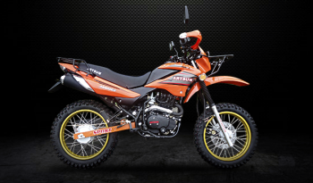 AS200GY (Arenera Orange) completo